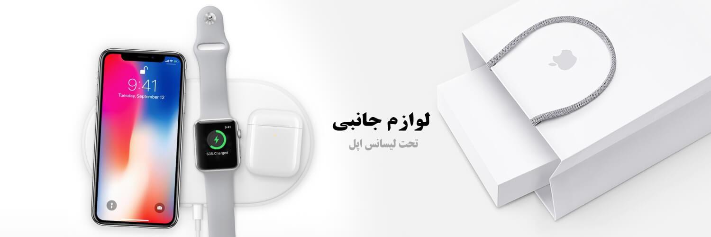 banner it pakhsh 3 1 خانه